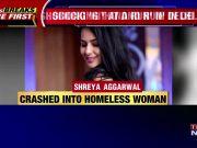 Hit-and-run: Fashion designing student 'runs over' woman in Delhi