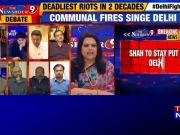 Home Minister Amit Shah cancels his Kerala visit amid Delhi violence