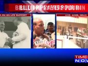 Home minister Rajnath Singh speaks on Atal Bihari Vajpayee's health condition