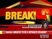 Home ministry on Lingayat issue: Matter to be examined when Karnataka's proposal is received