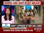 Honour killing: Man shoots daughter, burns her alive for having love affair
