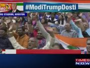 Howdy Modi: PM Narendra Modi arrives on stage to arousing welcome