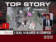 Howrah: 2 killed, 14 injured in stampede at Santragachi station
