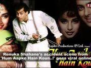 'Hum Aapke Hain Koun..!' is in news again, Renuka Shahane's accident scene inspires meme fest on the internet