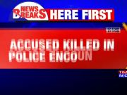 Hyderabad gang-rape case: All 4 accused killed in police encounter