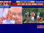 I am fortunate to be here, says Prime Minister Narendra Modi while addressing people on his birthday
