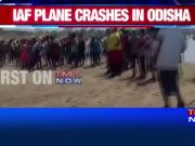 IAF plane crashes in Odisha's Mayurbhanj