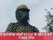 कुन्नूर में सार्वजनिक स्थलों पर ICF के स्क्रैप से बनी मूर्तियों ने बढ़ाई शोभा