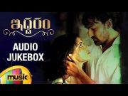 Iddaram 2016 Latest Telugu Movie Songs | Audio Jukebox | Sanjeev | Sai Krupa | Mango Music