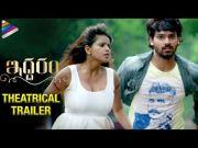 Iddaram Movie Theatrical Trailer   Sanjeev Kumar   Sai Kumar   Sampath Raj   Telugu Filmnagar