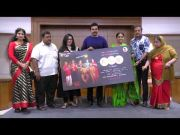 Idli teaser launch press meet