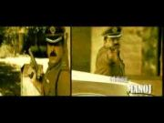 IG Malayalam Movie Trailer