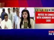 IL&FS case: ED summons MNS chief Raj Thackeray