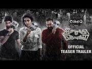 Imaikkaa Nodigal - Official Teaser Trailer | Nayanthara, Atharvaa, Anurag Kashyap, Raashi Khanna
