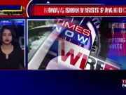 Imran Khan oath ceremony: Navjot Singh Sidhu visits Pakistan high commission