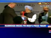 In jibe aimed at PM Narendra Modi, Manmohan Singh says he wasn't afraid of the media