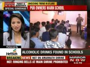 In surprise inspection, students found carrying alcoholic drinks to school
