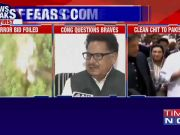 INC spokesperson PL Punia questions security forces day after Pulwama-like terror bid was foiled