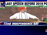 Independence Day 2018: Prime Minister Narendra Modi's speech- Highlights