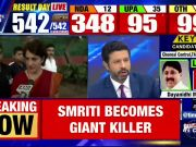 India Election Results 2019: Priyanka Gandhi congratulates PM Narendra Modi
