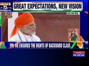 India Independence Day: PM Narendra Modi remembers freedom fighters