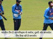 India vs Bangladesh: होलकर में मजबूत है भारत का दावा