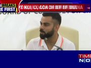 Indian Cricket Captain Kohli briefs media ahead of mission down under