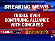 Infighting within CPI(M) over alliance with Congress?