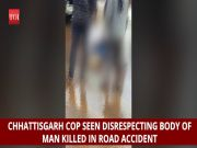 Insensitive: Chhattisgarh cop uses foot to push dead body inside vehicle