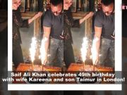 Inside Saif Ali Khan's intimate b-day celebration with Kareena Kapoor and Taimur; Malaika Arora rocks denim look for her weekend plans, and more…