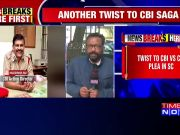 Interim CBI chief case: CJI Ranjan Gogoi recuses self from hearing