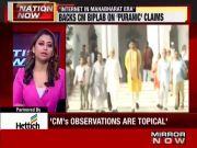 Internet during Maharbharata row: Governor Tathagata Roy backs Tripura CM's remark
