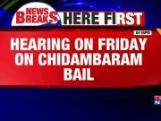 INX case: SC to hear Chidambaram's plea on Friday