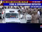 INX Media case: P Chidambaram sent to CBI custody till Aug 26