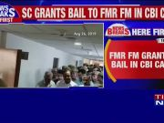 INX Media corruption case: Supreme Court grants bail to P Chidambaram