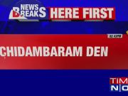 INX Media money laundering case: Delhi High Court denies bail to Chidambaram