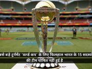 IPL 2019: इन 8 खिलाड़ियों पर सिलेक्टर्स की नजर, मिल सकता है वर्ल्ड कप का टिकट