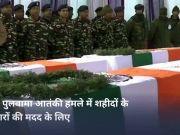 IPL 2019: BCCI पुलवामा शहीदों के परिजनों की मदद के लिए 20 करोड़ रुपये देगा