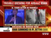 IPL betting case: Thane Police summon actor Arbaaz Khan