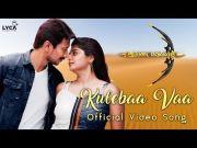 Ippadai Vellum - Kulebaa Vaa | Official Video Song | Udhayanidhi Stalin, Manjima Mohan | D. Imman