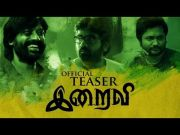 Iraivi - Official Teaser | SJ Surya, Vijay Sethupathi, Simha | Karthik Subbaraj | Santhosh Narayanan