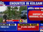 J&K: Two terrorists neutralized by forces, Search operations underway