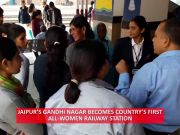 Jaipur: Gandhi Nagar becomes India's first all-women railway station