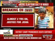 Jisha murder case: Convict Ameerul Islam sentenced to death
