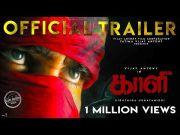 Kaali - Official Trailer   Vijay Antony   Kiruthiga Udhayanidhi   Vijay Antony Film Corporation