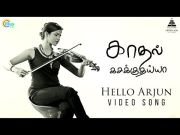 Kadhal Kasakuthaiya | Hello Arjun Song Video | Dhruvva | Venba | Dharan Kumar | Dwarakh Raja