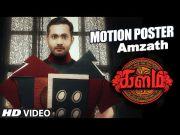 Kalam Motion Poster 2 || Srini, Amzath, Laxmi Priya