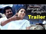 Kalavaadiya Pozhuthugal - Official Trailer | Prabhu Deva | Bhumikha | Prakash Raj | Thangar Bachan