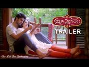 Kalyana Vaibhogame Trailer - Naga Shaurya, Malavika Nair