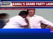 Kamal Haasan officially launches his political party 'Makkal Needhi Maiam' in Madurai